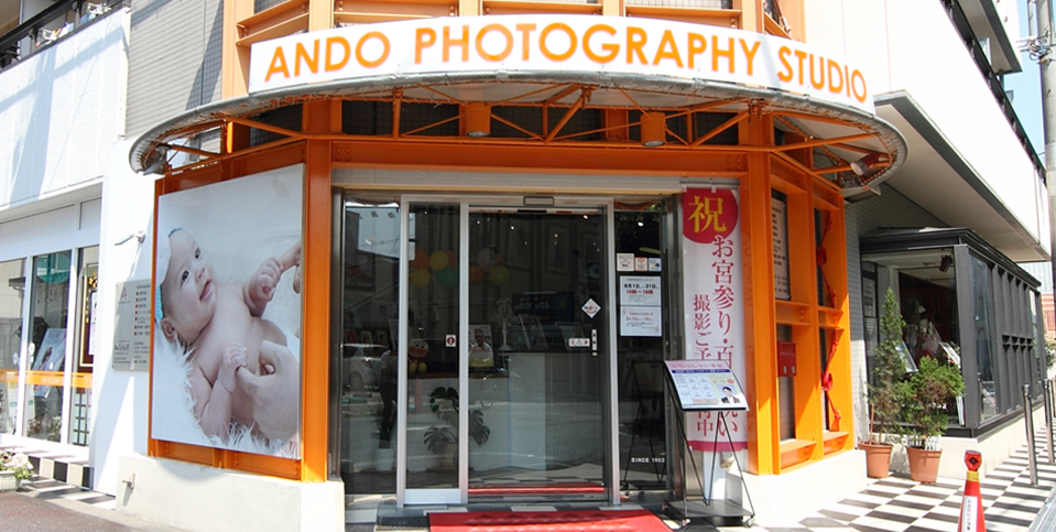 Welcom to ANDO PHOTO STUDIO